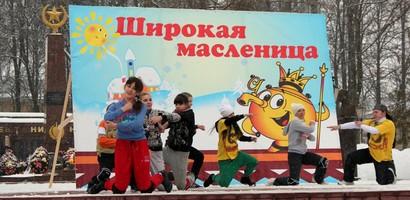 """""""В Рузе"""" - новости района. Рузский район, Московская область-Новости района"""